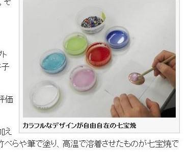東京新聞にご紹介いただきました