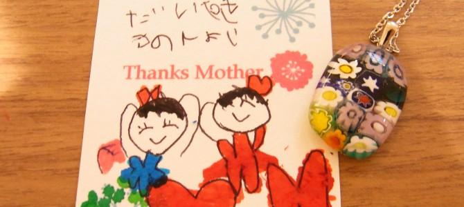 「母の日」出張イベントしてきました
