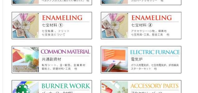 PDFカタログ 更新しました