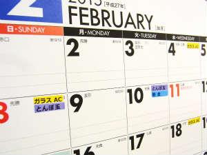七宝教室4月開催日の変更と6月までのスケジュール